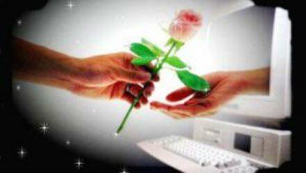 Что такое виртуальная любовь? часть2