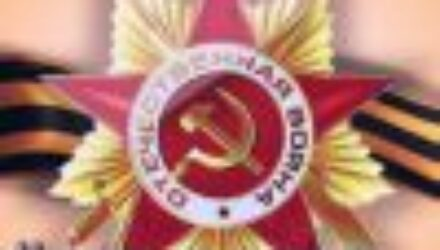 Декоммунизаторы снова сели в лужу