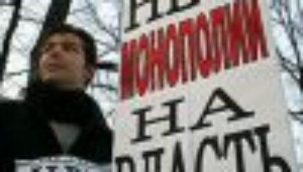 Три четверти против закона «об оскорблении власти»