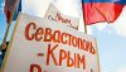 Зеленский стал лучшим другом крымских татар и врагом Крыма