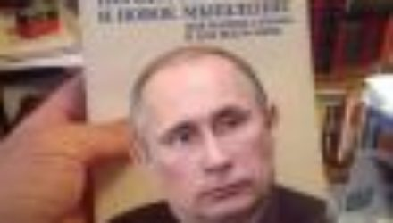 Кукловоды Путина боятся Зеленского
