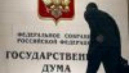 Незаметная дебильность высшей власти РФ. Незаметная ей самой