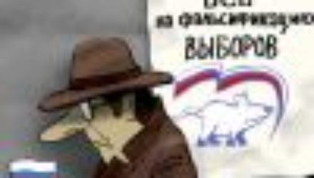 Путин обсудил с Зюгановым, как их будут выбирать дальше