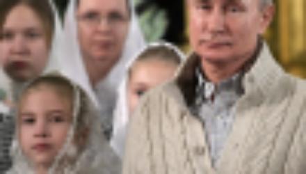 Рождественская кофта Путина стоит как годовая пенсия