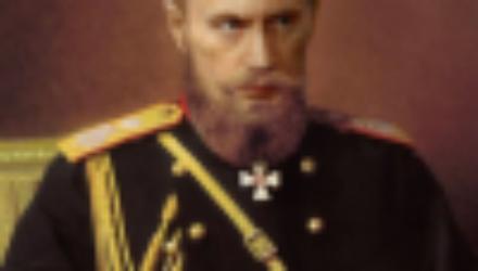 Николай третий