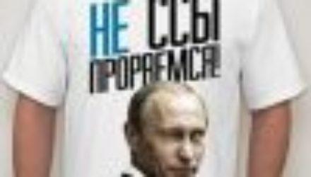 Путин продлил до 12-го. Осталось понять, что?