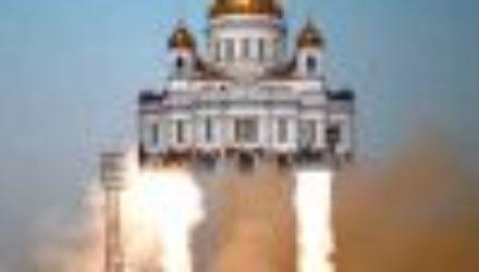 День православной космонавтики