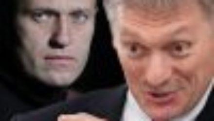 Где повод возбуждать уголовное дело по факту отравления Навального?
