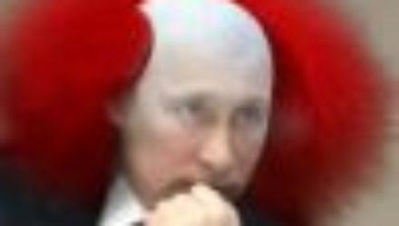 Указом Путина кто только не подтерся…