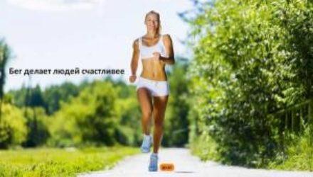6 фактов о пользе бега, про которые вы не знали