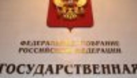 Путин поставил на кон судьбу высших чиновников